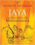 jaya-mahabharat